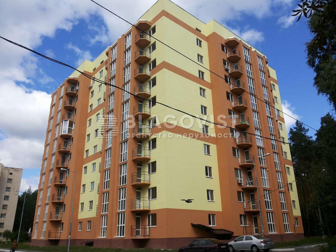 Квартира A-96500, Матикіна Генерала, 16, Київ - Фото 1
