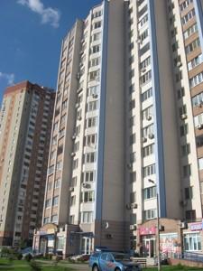 Квартира Драгоманова, 1г, Київ, J-4775 - Фото1