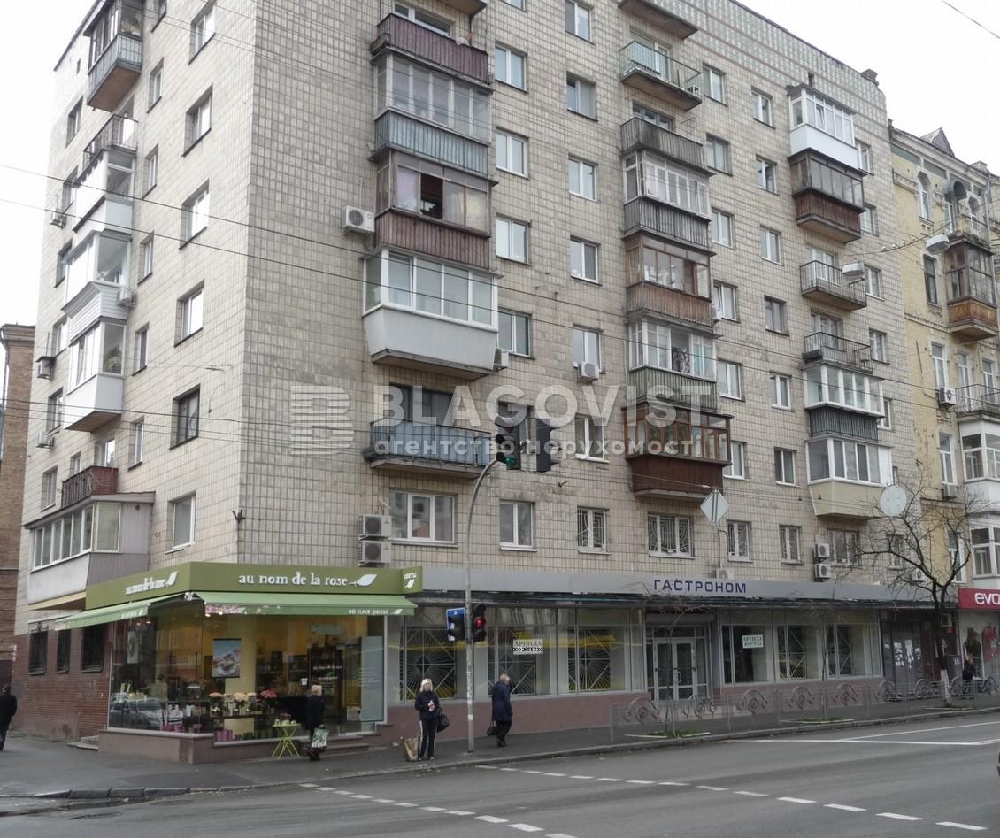 Нежилое помещение, Z-1598346, Сечевых Стрельцов (Артема), Киев - Фото 1
