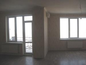 Офис, Московская, Киев, C-97565 - Фото 6