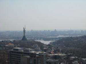 Офис, Московская, Киев, C-97565 - Фото 15
