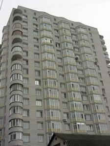 Квартира Верховинная, 91, Киев, M-18943 - Фото3