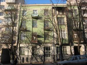 Нежитлове приміщення, Тарасівська, Київ, H-47617 - Фото