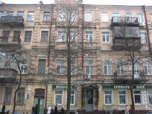 Квартира Ярославов Вал, 11, Киев, R-23647 - Фото 2