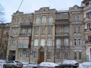 Квартира Липинского Вячеслава (Чапаева), 12, Киев, R-30620 - Фото