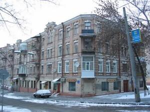 Ресторан, Липинского Вячеслава (Чапаева), Киев, C-103598 - Фото1