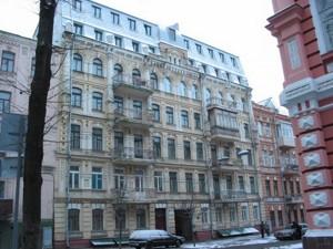 Квартира Липинського В'ячеслава (Чапаєва), 9, Київ, F-42064 - Фото1
