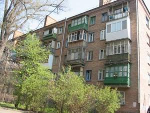 Квартира Введенская, 7/9, Киев, M-37664 - Фото