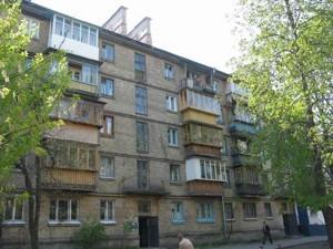 Квартира Оленiвська, 34а, Київ, Z-280653 - Фото