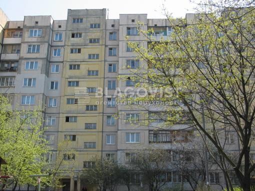 Квартира F-7136, Героїв Дніпра, 20а, Київ - Фото 1