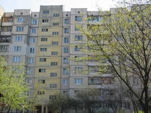 Квартира Героев Днепра, 20а, Киев, R-14609 - Фото