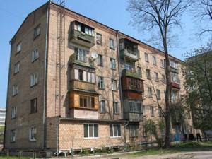 Квартира Івашкевича Я., 4, Київ, A-107767 - Фото1