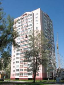 Офис, Ушакова Николая, Киев, Z-1607656 - Фото1