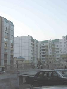 Квартира Машиностроителей, 15, Вишневое (Киево-Святошинский), Z-569304 - Фото 2