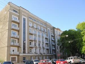 Квартира Костьольна, 10, Київ, R-31629 - Фото