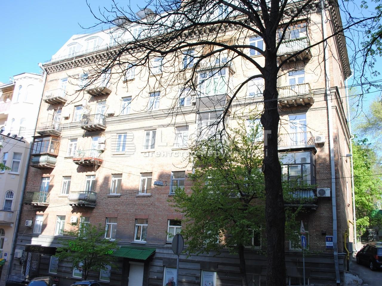 Нежитлове приміщення, X-10992, Костьольна, Київ - Фото 2