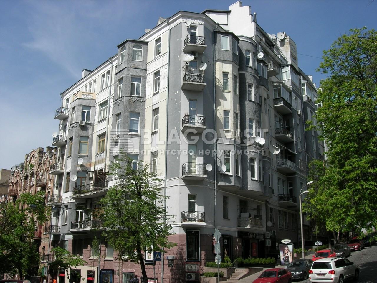 Квартира X-4780, Городецкого Архитектора, 17/1, Киев - Фото 1