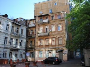 Квартира Михайловская, 6а, Киев, P-28293 - Фото