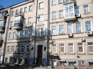 Квартира Михайлівська, 9, Київ, Z-1871666 - Фото