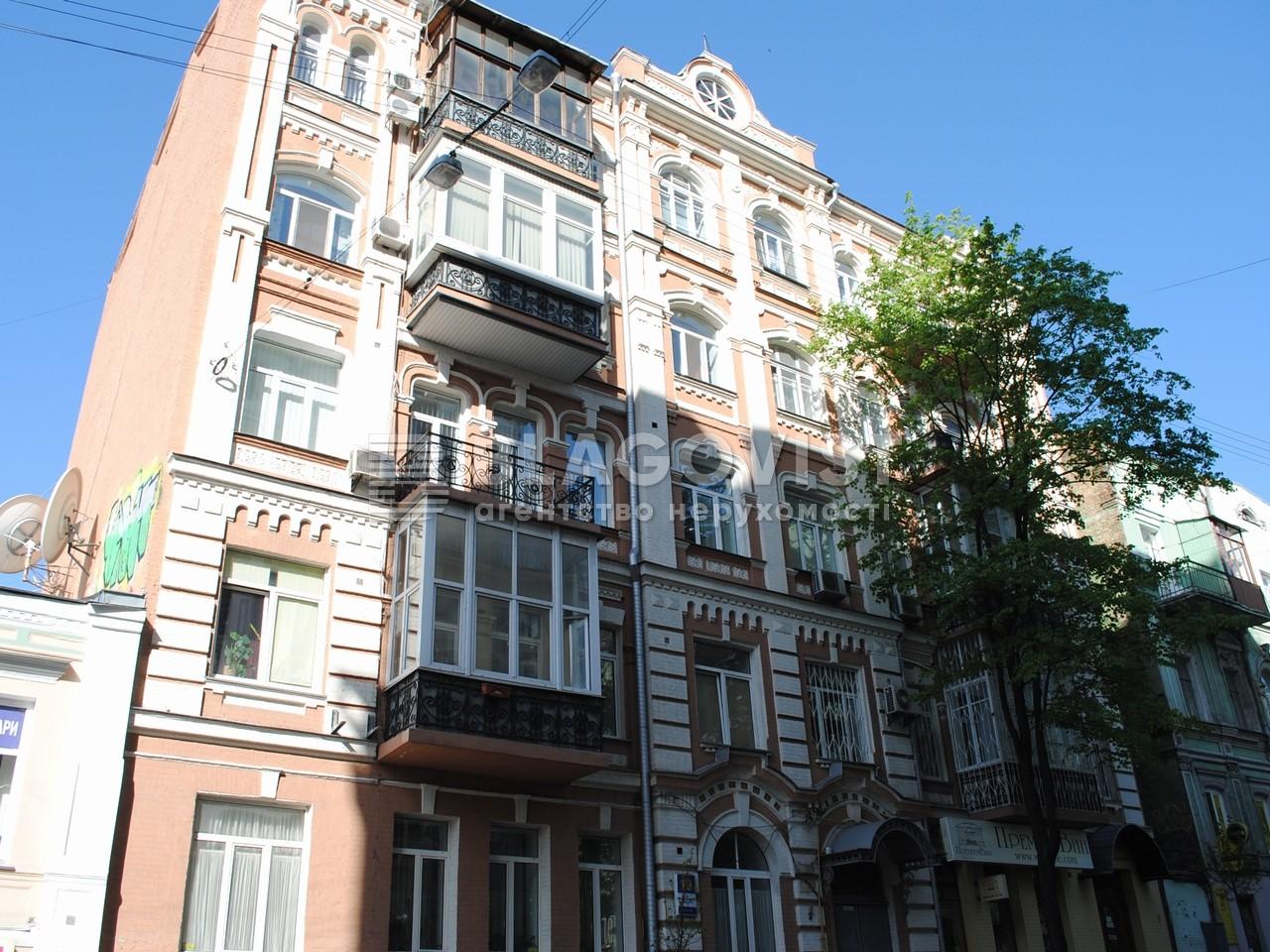 Квартира C-63085, Михайловская, 19, Киев - Фото 2