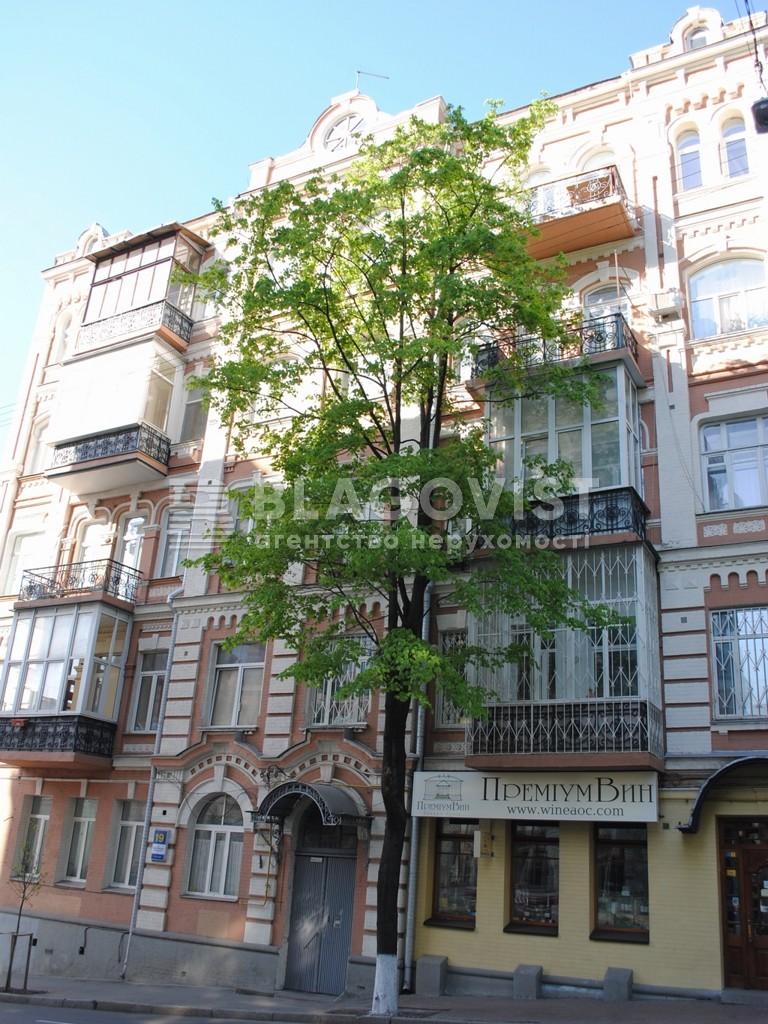 Квартира C-63085, Михайловская, 19, Киев - Фото 1