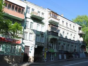 Офіс, Z-110075, Михайлівська, Київ - Фото 3