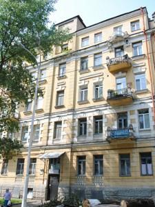 Квартира Назаровская (Ветрова Бориса), 15, Киев, H-6849 - Фото 1