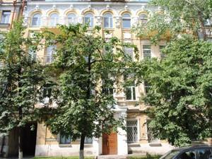 Нежилое помещение, Назаровская (Ветрова Бориса), Киев, H-48531 - Фото