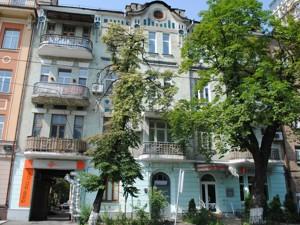 Квартира Назаровская (Ветрова Бориса), 5, Киев, M-30708 - Фото 1