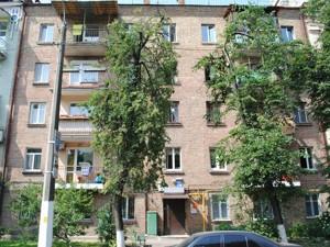 Квартира Назаровская (Ветрова Бориса), 7, Киев, Z-1253543 - Фото1