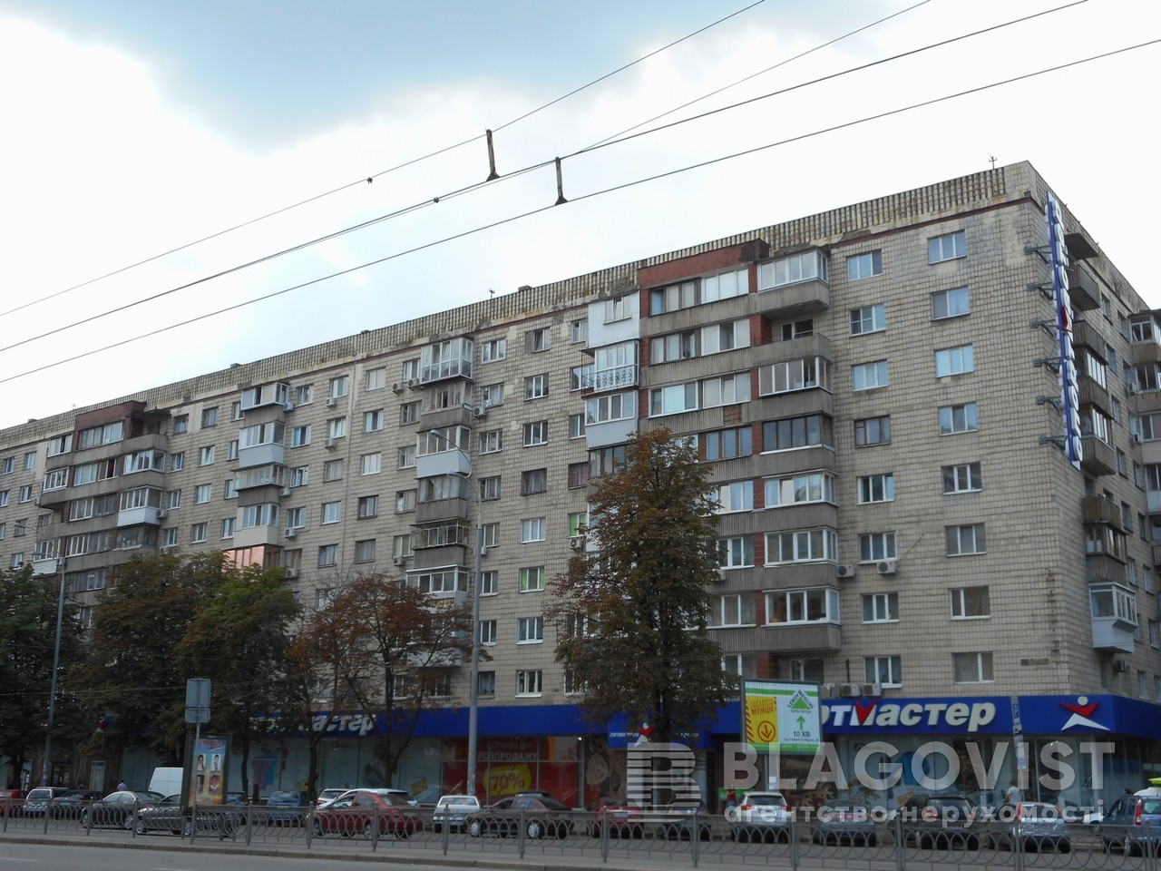 Квартира F-35463, Лесі Українки бул., 28, Київ - Фото 2