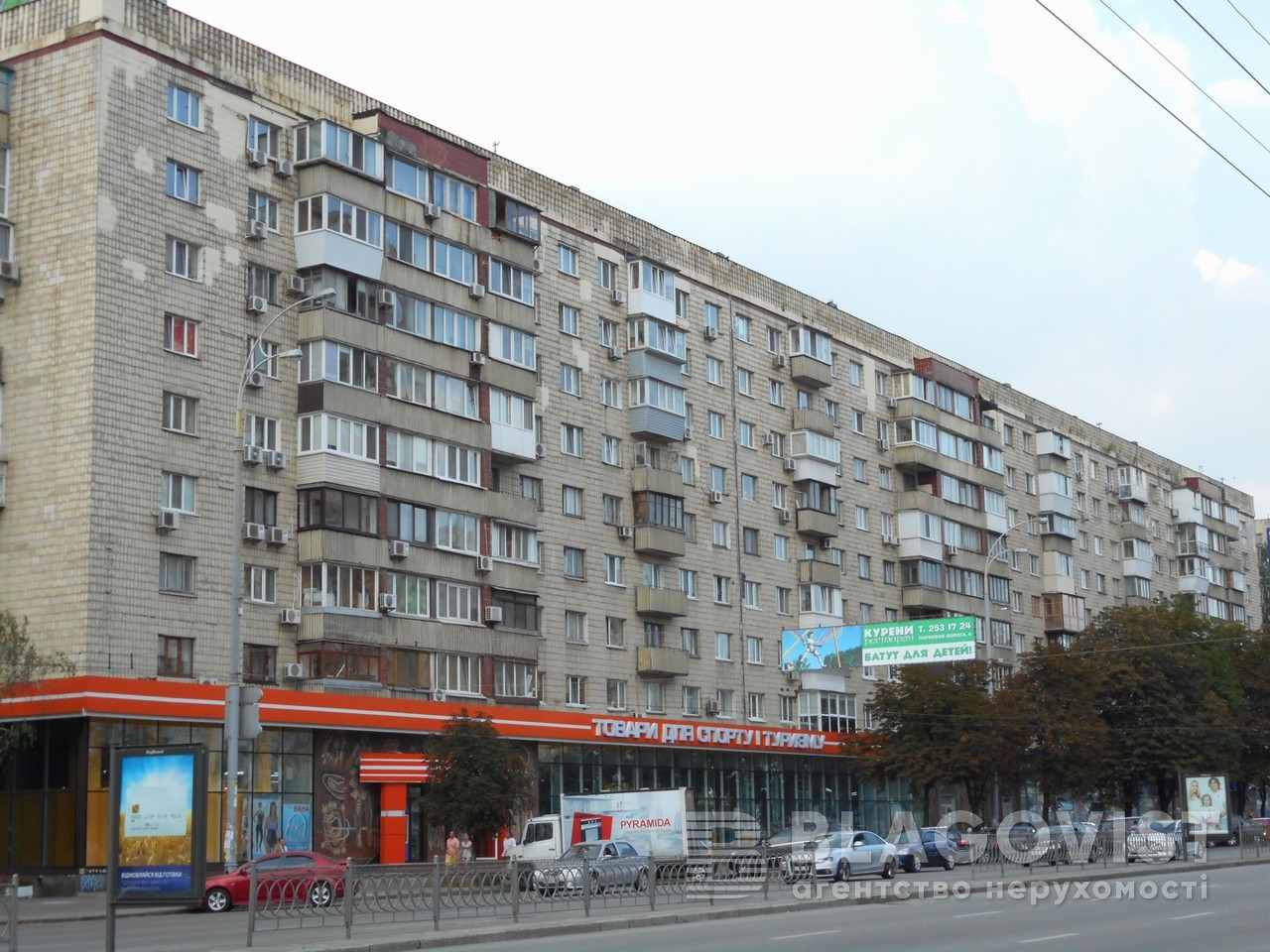 Квартира F-35463, Леси Украинки бульв., 28, Киев - Фото 1