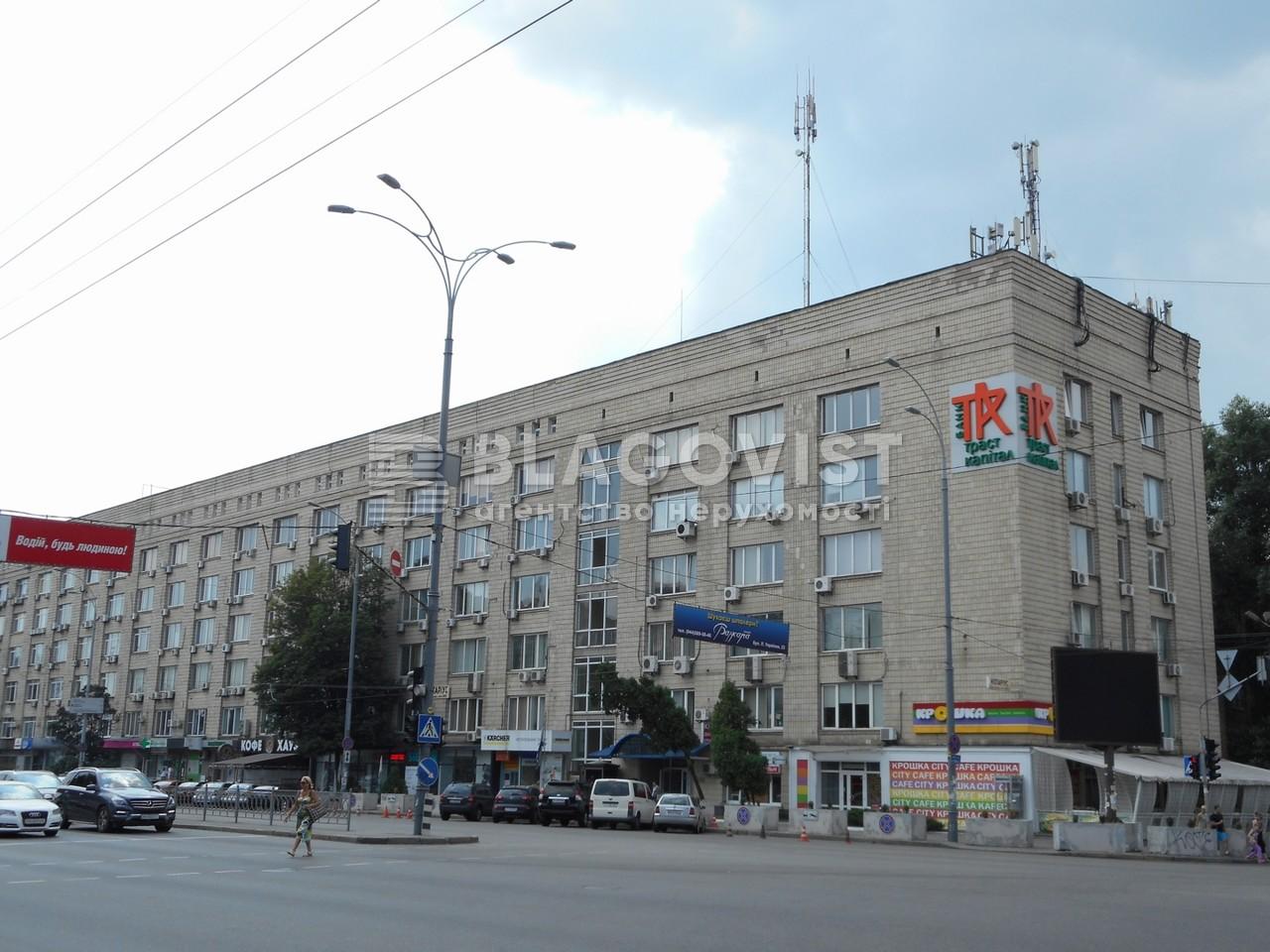 Офис, Леси Украинки бульв., Киев, Z-868727 - Фото 1