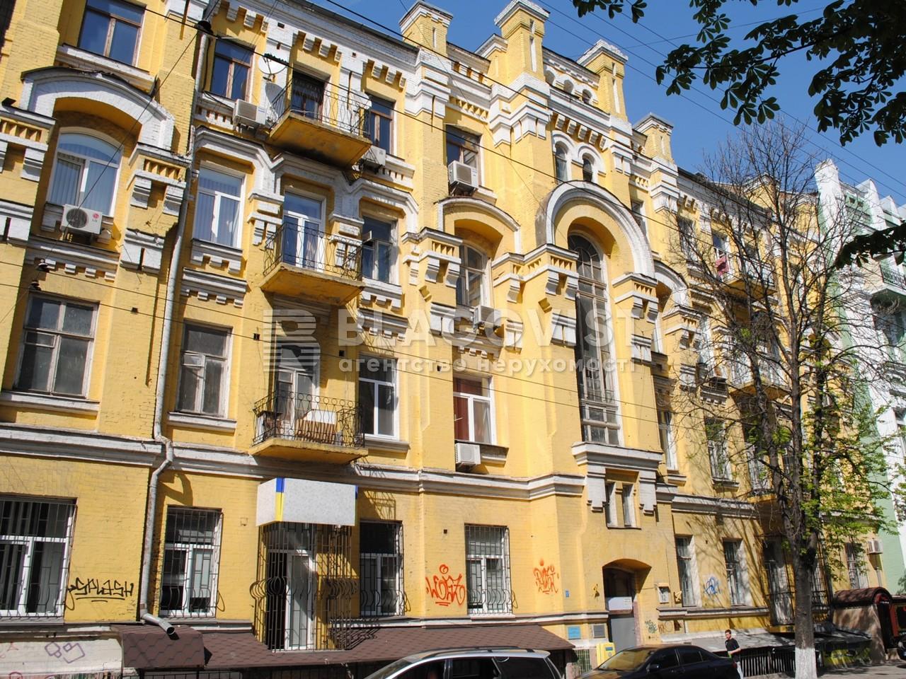 Офис, Большая Житомирская, Киев, F-14237 - Фото 20