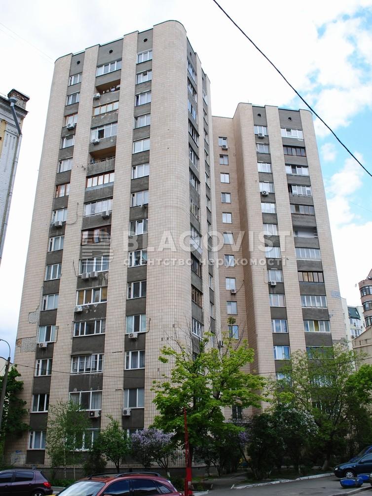 Квартира A-106593, Тургенєвська, 37/41, Київ - Фото 1