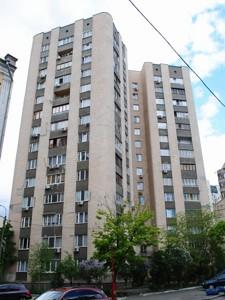 Квартира Тургенєвська, 37/41, Київ, A-106593 - Фото 1