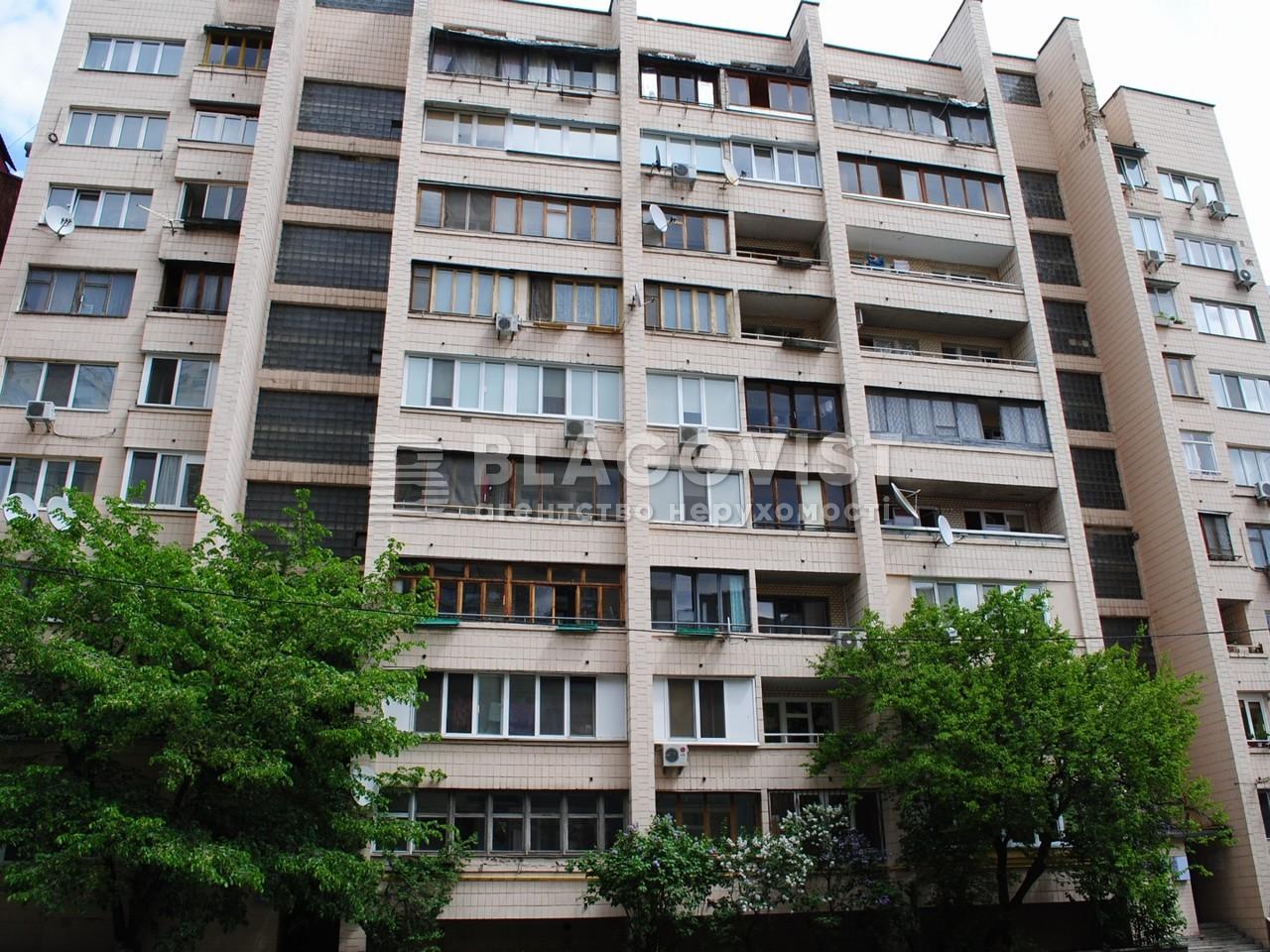 Квартира F-42448, Тургеневская, 70-72, Киев - Фото 1