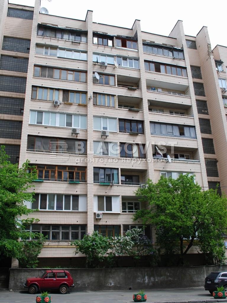 Квартира F-42448, Тургеневская, 70-72, Киев - Фото 2