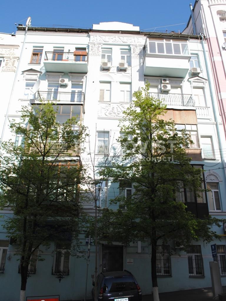Квартира D-33637, Костельная, 5, Киев - Фото 1