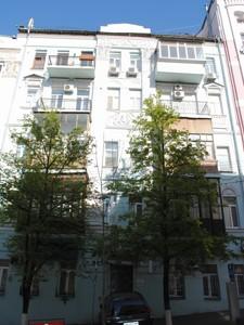 Квартира Костельная, 5, Киев, C-62672 - Фото1