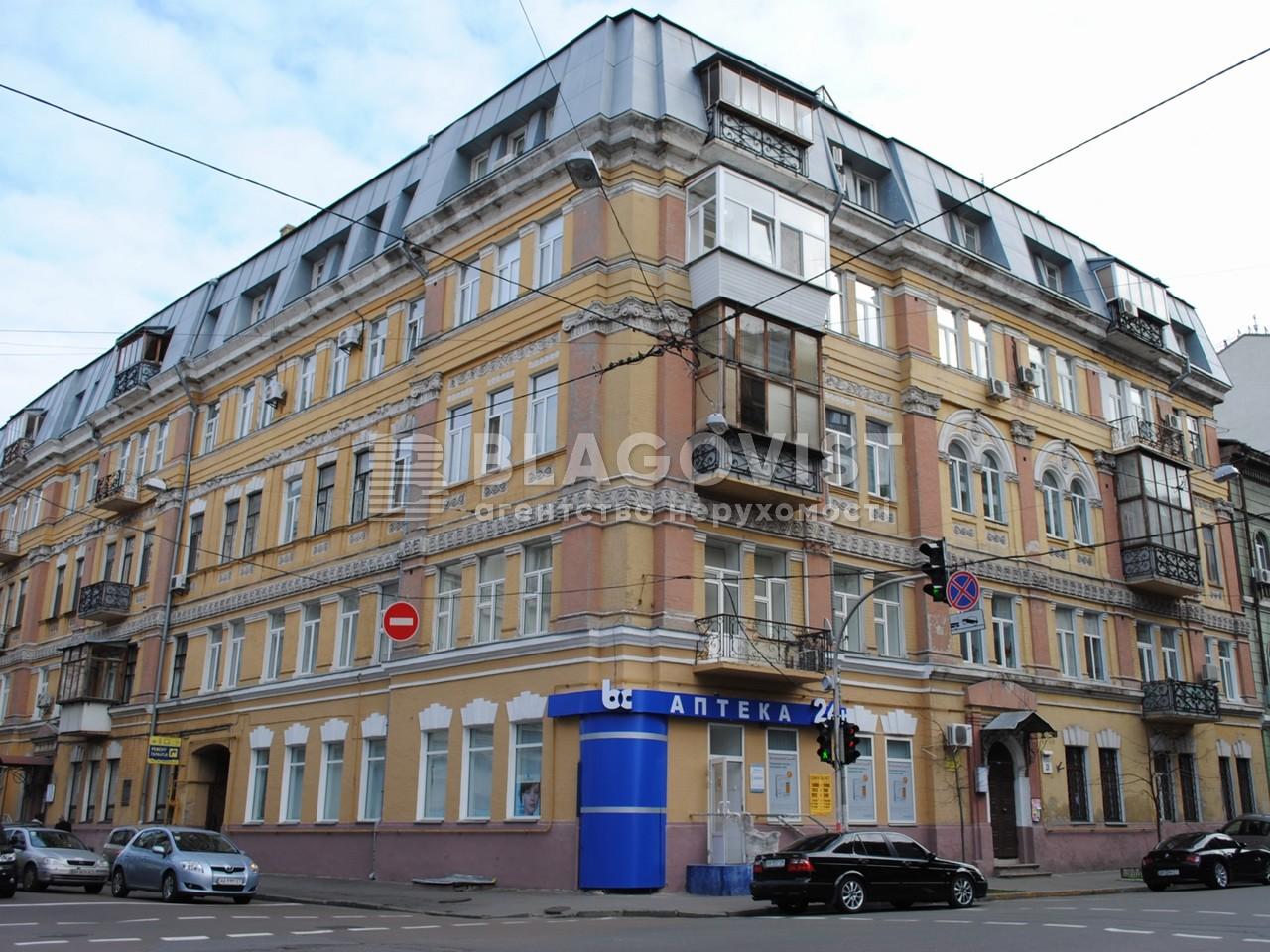 Квартира C-36190, Ярославов Вал, 28, Киев - Фото 1