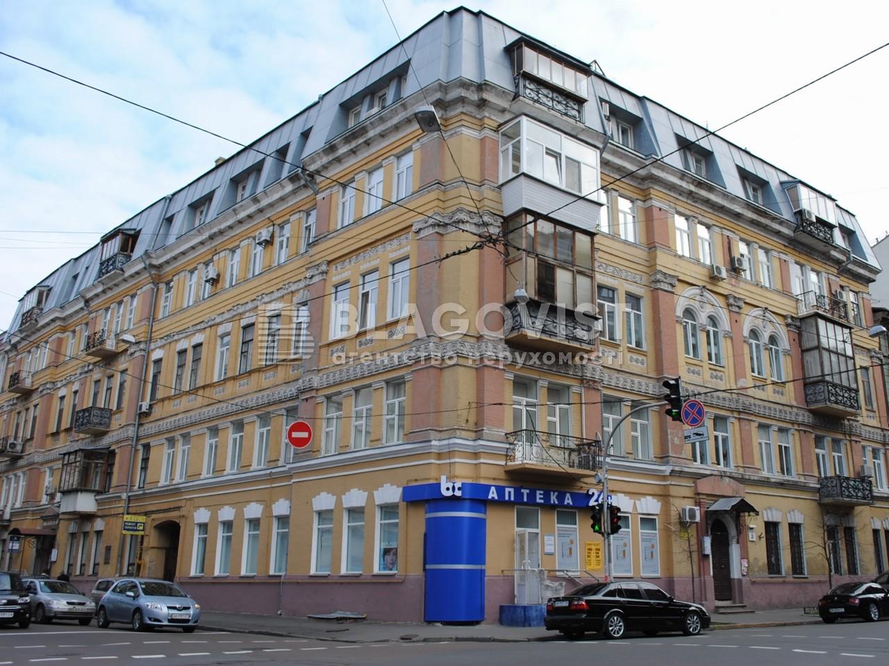 Квартира Z-1202632, Ярославов Вал, 28/31, Киев - Фото 1