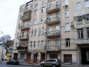 Квартира Гончара Олеся, 32а, Киев, R-32724 - Фото2