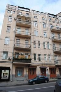Квартира Гончара Олеся, 32а, Киев, M-30025 - Фото