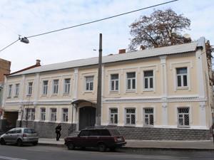 Офис, Гончара Олеся, Киев, Z-494717 - Фото