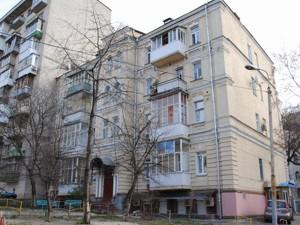 Квартира Гончара О., 53, Київ, R-6515 - Фото