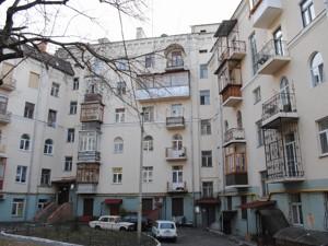 Офис, Гончара Олеся, Киев, E-9577 - Фото 9
