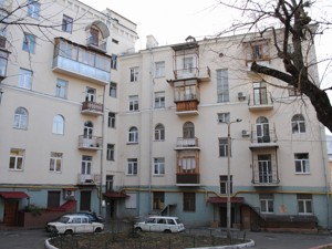 Квартира Гончара Олеся, 55, Киев, Z-1429002 - Фото