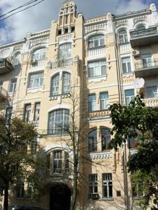 Apartment Yaroslaviv Val, 4, Kyiv, R-34657 - Photo3