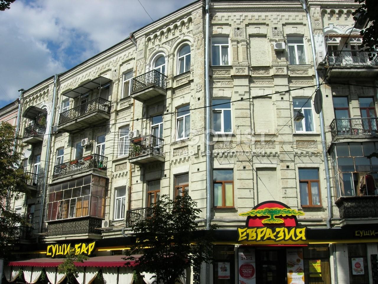 Квартира R-21761, Ярославов Вал, 8, Киев - Фото 1